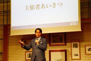 代表理事 山田 健一郎