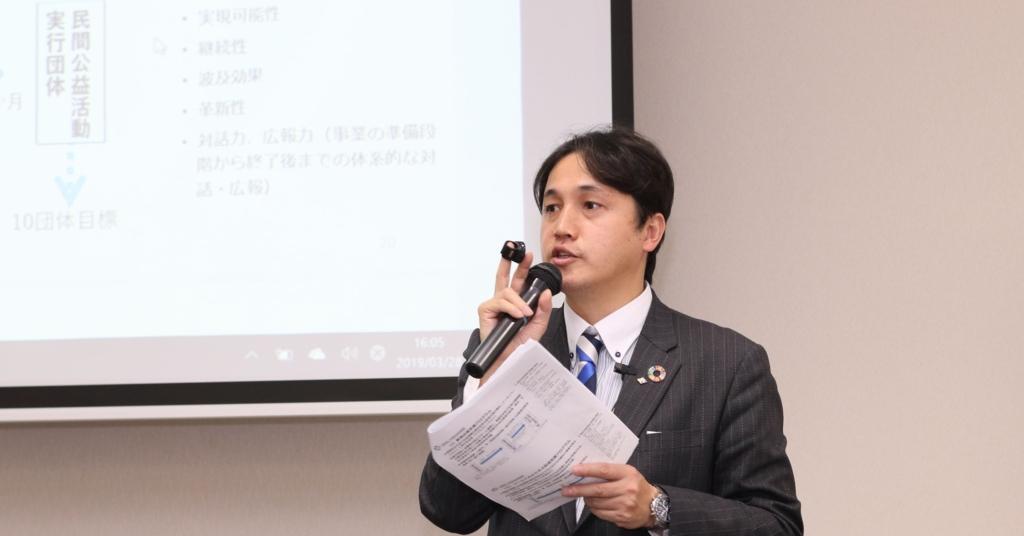 理事長山田健一郎