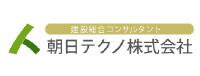 朝日テクノ株式会社