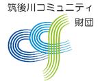 筑後川コミュニティ財団